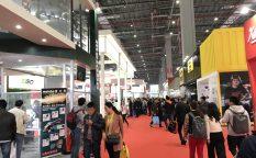 上海展示会
